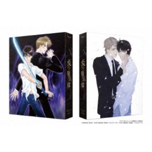 炎の蜃気楼 Blu-ray Disc BOX《完全生産限定版》 (初回限定) 【Blu-ray】