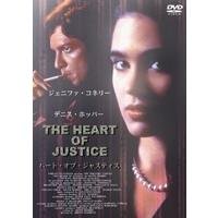 M3 Platinum Quartet Collection 官能ミステリーBOX 【DVD】