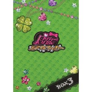 【送料無料】プリティーリズム・ディアマイフューチャー DVDBOX-3 【DVD】