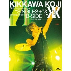 【送料無料】吉川晃司/KIKKAWA KOJI 30th Anniversary Live SINGLES+ & Birthday Night B-SIDE+ 3DAYS武道館 (初回限定) 【Blu-ray】