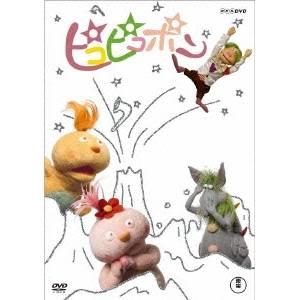 【送料無料】ピコピコポン DVD-BOX 【DVD】