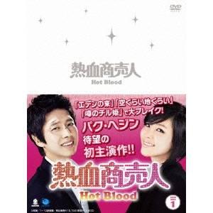 【送料無料】熱血商売人 DVD-BOX1 【DVD】