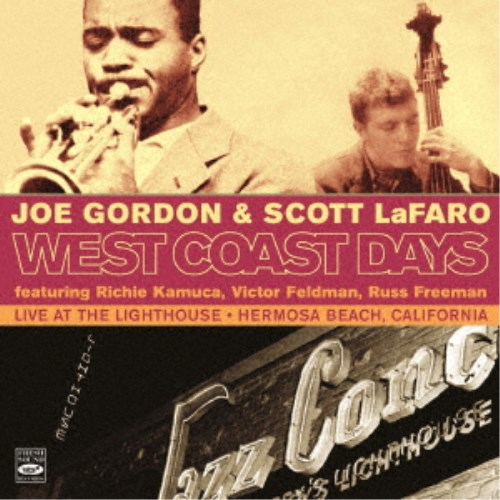 CD-OFFSALE ジョー ゴードン デポー スコット ラファロ 時間指定不可 ウェスト コースト デイズ - ザ ビーチ ライブ CD アット カリフォルニア ハモサ ライトハウス
