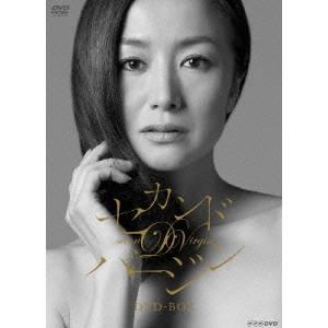 【送料無料】セカンドバージン 【DVD】