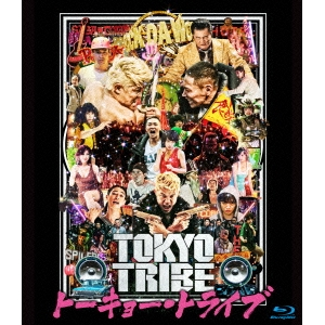 <title>TOKYO TRIBE アウトレットセール 特集 Blu-ray</title>