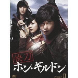 【送料無料】快刀ホン・ギルドン DVD-BOX II 【DVD】