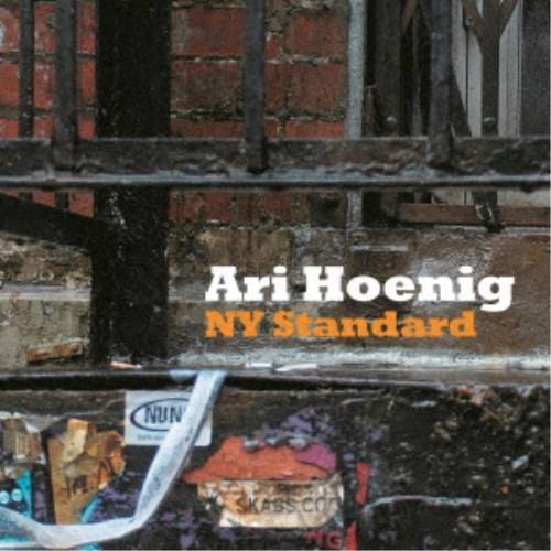CD-OFFSALE アリ ホーニグ タイムセール CD 限定特価 スタンダード ニューヨーク