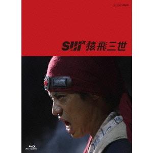 大人気 【送料無料】猿飛三世 Blu-ray BOX BOX【Blu-ray】【Blu-ray Blu-ray】, ナカグン:b6abf48a --- omodeisrl.it