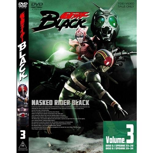 仮面ライダー BLACK VOL.3 【DVD】