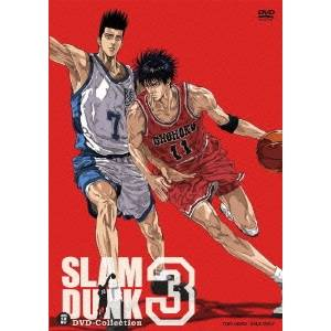 【送料無料】SLAM DUNK DVD-Collection VOL.3(初回限定) 【DVD】