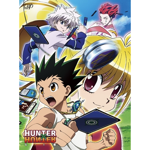HUNTER×HUNTER G・I編 Blu-ray BOX 【Blu-ray】
