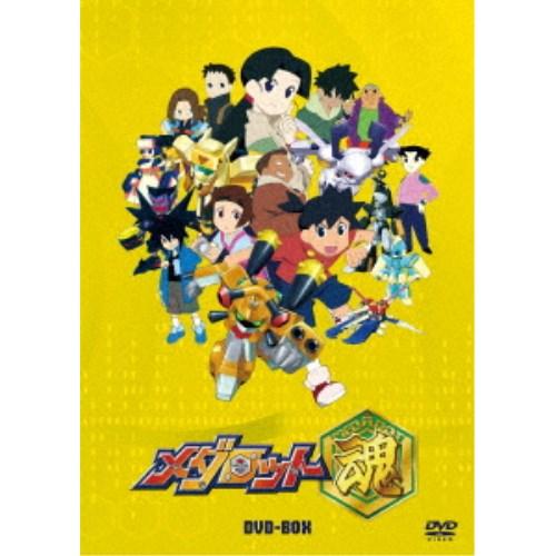 メダロット魂 DVD-BOX 【DVD】