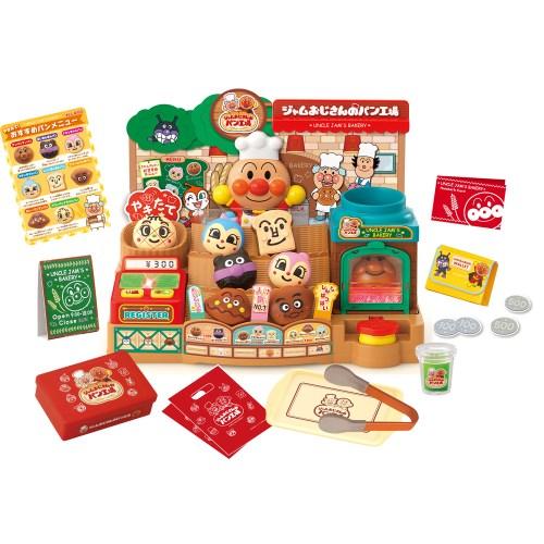 アンパンマン かまどでやこう ジャムおじさんのやきたてパン工場 おもちゃ 安い 大特価 こども 子供 勉強 3歳 知育