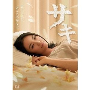 【送料無料】サキ DVD-BOX 【DVD】