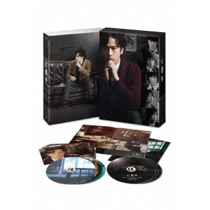 【送料無料】心療中 in the Room Blu-ray BOX 豪華版 【Blu-ray】