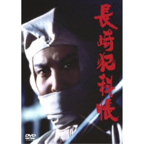 【送料無料】長崎犯科帳 DVD-SET 【DVD】