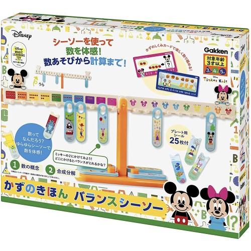 かずのきほん バランスシーソーおもちゃ こども 子供 知育 新品 ミッキーマウス 3歳 正規品スーパーSALE×店内全品キャンペーン 勉強