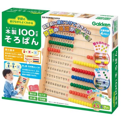 舗 木製100だまそろばんおもちゃ こども 子供 勉強 希少 4歳 知育