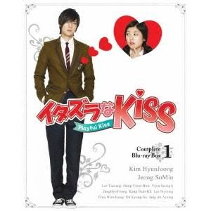 【送料無料】イタズラなKiss~Playful Kiss コンプリート ブルーレイBOX1 【Blu-ray】