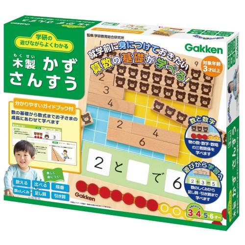 木製かずさんすうおもちゃ Seasonal Wrap入荷 人気上昇中 こども 子供 3歳 知育 勉強