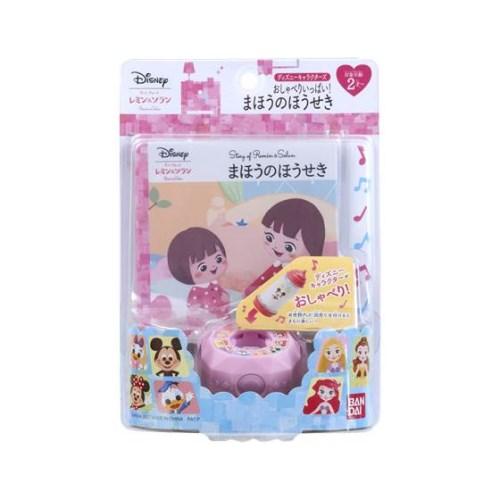 ずっとぎゅっと レミン ソラン ディズニーキャラクターズ おしゃべりいっぱい まほうのほうせき おもちゃ 子供 2歳 女の子 こども お歳暮 人形遊び 小物 日本製