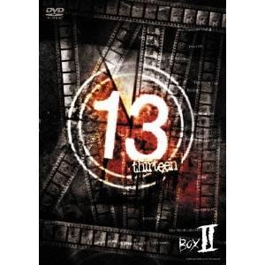 13 thirteen DVD-BOX II 【DVD】