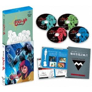 【送料無料】機甲創世記モスピーダ Blu-ray BOX 【Blu-ray】