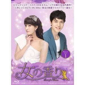 【送料無料】女の香り ブルーレイBOX1 【Blu-ray】