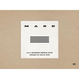 【送料無料】BIGBANG/2015 BIGBANG WORLD TOUR [MADE] IN SEOUL DVD (初回限定) 【DVD】