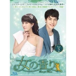 【送料無料】女の香り ブルーレイBOX2 【Blu-ray】