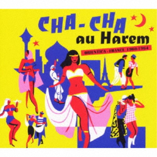 ワールド ミュージック ハレムのチャチャ - オリエンティカ フランス 現金特価 CD 1960-1964 当店は最高な サービスを提供します