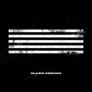 BIGBANG/MADE SERIES《DELUXE EDITION盤》 (初回限定) 【CD+DVD】