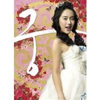 【送料無料】宮~Love in Palace ディレクターズ・カット版 コンプリートブルーレイ BOX1 【Blu-ray】