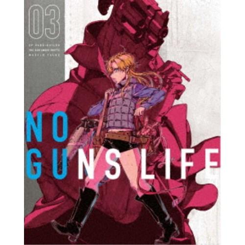 ノー・ガンズ・ライフ Blu-ray BOX 3 (初回限定) 【Blu-ray】