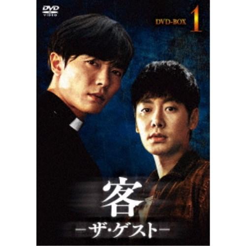 客 -ザ・ゲスト- DVD-BOX1 【DVD】