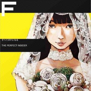 【送料無料】すべてがFになる THE PERFECT INSIDER Complete BOX《完全生産限定版》(初回限定) 【Blu-ray】