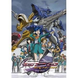 ガンパレード・オーケストラ 【送料無料】EMOTION DVD-BOX Best the 【DVD】