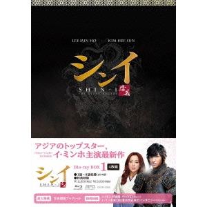 【送料無料】シンイ-信義- ブルーレイBOX1 【Blu-ray】