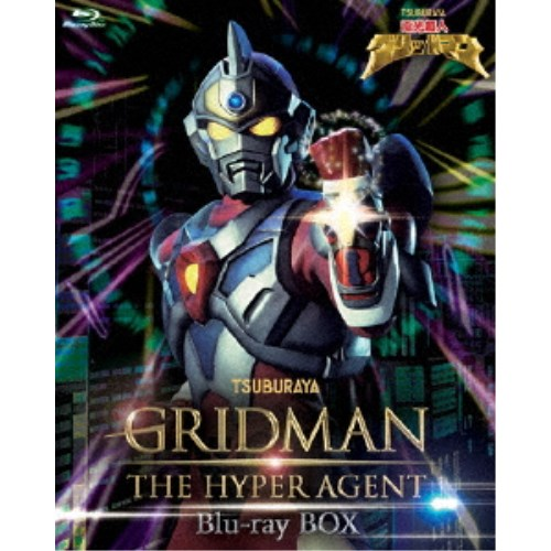 【送料無料】電光超人グリッドマン Blu-ray BOX 【Blu-ray】