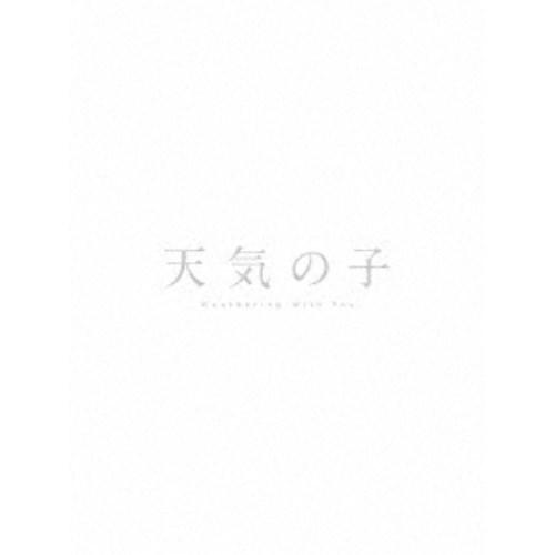 「天気の子」 コレクターズ・エディション (初回限定) 【Blu-ray】