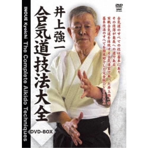 【送料無料】井上強一 合気道技法大全 DVD-BOX 【DVD】