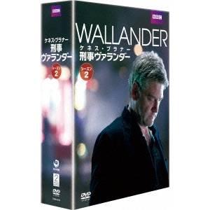 刑事ヴァランダー シーズン2 DVD-BOX 【DVD】