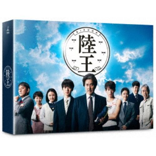 【送料無料】陸王 -ディレクターズカット版- Blu-ray BOX 【Blu-ray】