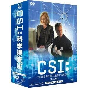 【送料無料】CSI:科学捜査班 シーズン2 コンプリートDVD BOX-I 【DVD】