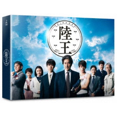【送料無料】陸王 -ディレクターズカット版- DVD-BOX 【DVD】