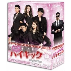 【送料無料】恋の一撃 ハイキック DVD-BOXI 【DVD】