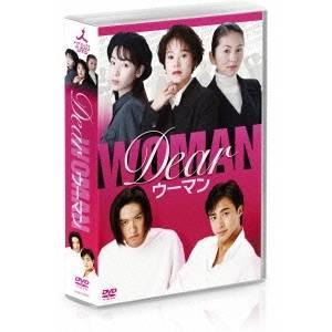 Dearウーマン DVD-BOX 【DVD】