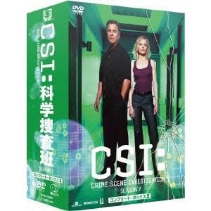 【送料無料】CSI:科学捜査班 シーズン2 コンプリートDVD BOX-II 【DVD】