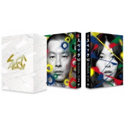 【送料無料】SPEC 全本編DVD-BOX 【DVD】