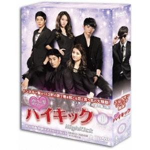 【送料無料】恋の一撃 ハイキック DVD-BOXIII 【DVD】